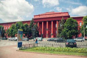 the-red-university-kiev