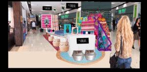 akates-proposed-kiosk-store