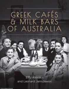 greek-cafes-&-milk-bars